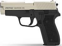 Пистолет стартовый Retay Baron HK Satin Black