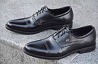 Туфли классические натуральная кожа черные мужские Харьков 2017. Топ, фото 1