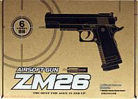 Игрушечный пистолет с пульками, детский пистолет Zm26, метал+пластик, пульки в комплекте (6мм).