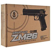 Детский пистолет Zm 26, метал, пульки в комплекте (6 мм). , фото 2