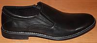 Мужские кожаные туфли черные классика, кожаная обувь мужская от производителя модель АМТ20КР