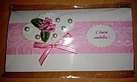 """Подарочный конверт для денег """"Свадебный"""""""