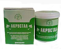 Крем Акрустал для тела 65 мл с доставкой по Украине