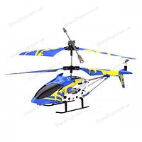 Двухцветный вертолет на радиоуправлении