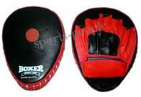 Лапы боксерские Boxer, гнутые, винил
