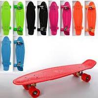 Скейт Пенни Борд Мaxi Profi MS 0851 Penny Board  с подшипниками ABEC-7( зеленый, оранжевый)