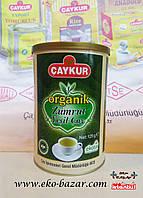 Органик Турецкий зеленый чай 125 г. - (Zümrüt yeşil çay)