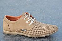 Туфли, мокасины мужские Clarks кларкс реплика натуральная кожа летние бежевые. Топ