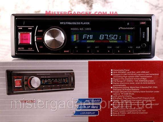 Автомагнитола Pioneer 1093 MP3, USB, AUX, FM Копия Магнитола 1093, фото 2