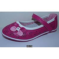 Летние туфли для девочки, 26-31 размер, кожаная стелька, супинатор, нарядные
