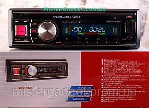 Автомагнитола Pioneer 1093 MP3, USB, AUX, FM Копия Магнитола 1093, фото 3