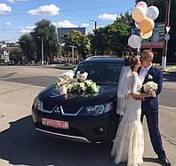 Аренда/прокат свадебного Авто на свадьбу Mitsubishi Outlander XL 2008