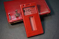 Чехол книжка Lenovo A7000 K3 Note Бесплатная доставка цвет красный