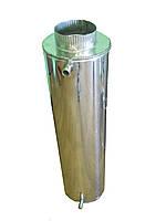 Бак для воды для дымохода из нержавеющей стали (AISI 304) d 140/240мм s 1мм