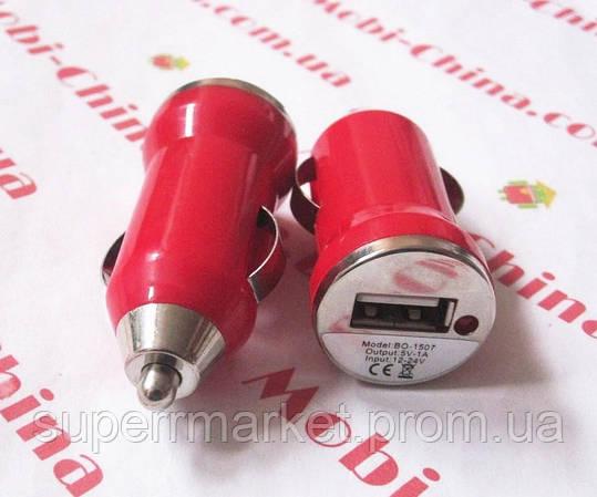 Универсальное зарядное устройство в автомобильный прикуриватель 12-24V под usb, Адаптер 5V*1A usb, vx-01, фото 2