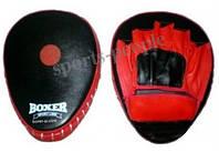 Лапы боксерские/для бокса Boxer, гнутые, кожа, разн. цвета