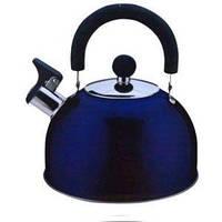 Чайник нержавеющая сталь 2.5л синие покрытие