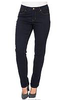 Темносиние джинсы slim Sheego Германия
