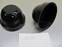 Комплект резиновых крышек для фар автомобиля D 80/50 мм, фото 1