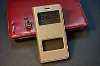 Чехол книжка Lenovo A2020 Vibe C Бесплатная доставка золотой (золото)