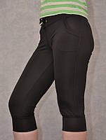 Женские спортивные капри на манжете норма 44, Эластичность высокая / Стрейч, Лето, Капри, черный