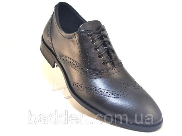 Классические мужские туфли на каблуке