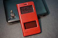 Чехол книжка Lenovo A2020 Vibe C Бесплатная доставка цвет красный