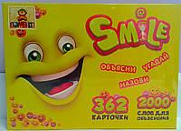Игра Для всей семьи Smile 85464 Бомбат Гейм Украина