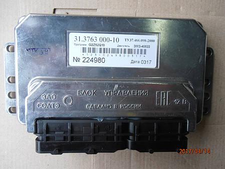 Блок управления  ДВС 31.3763-10 (полный аналог Микас-11 821.3763-01), фото 2