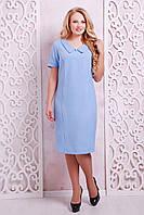 Летнее платье-футляр ВЕРДИ,голубое ,54-60