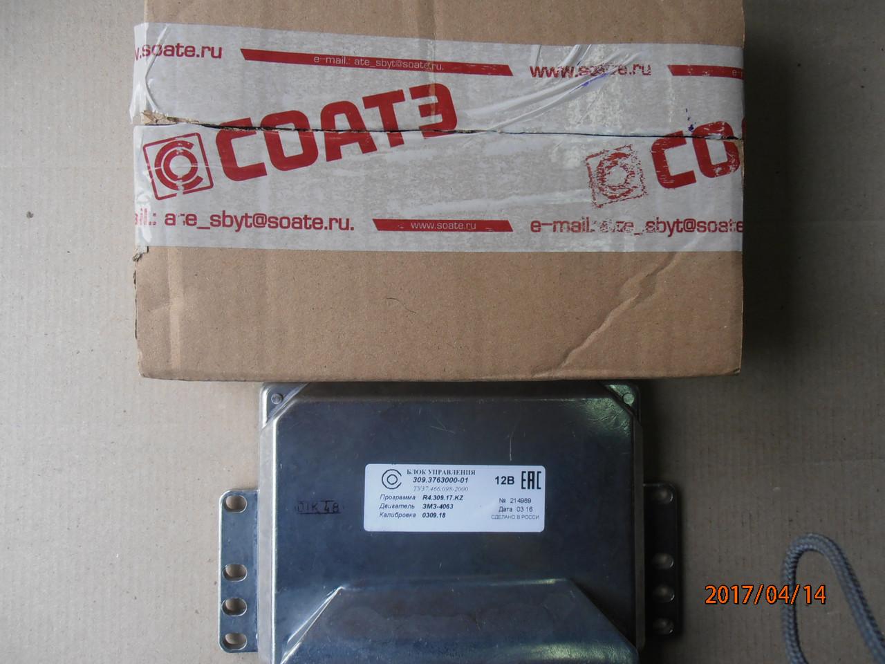 Блок управления двигателем 309.3763 000-01 (автомобили Газ,карбюратор)