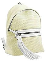 Стильная cумка-рюкзак  Weekend от компании Yes белая с золотом, 30*24.5*12.3