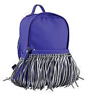 Стильная cумка-рюкзак  Weekend от компании Yes  синяя с бахромой, 36*26*11