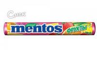 Жевательные драже Ментос / Mentos фруктовый,  37 г