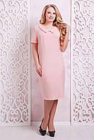 Летнее платье-футляр ВЕРДИ, розовое ,54-60