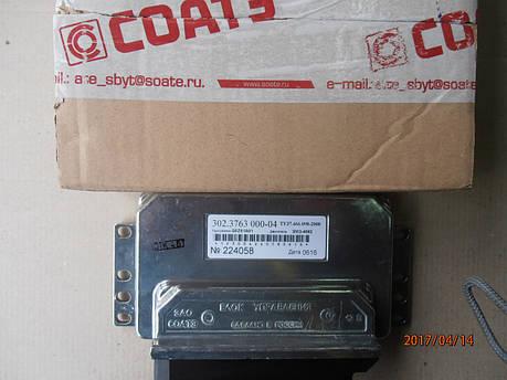 Блок управления двигатем 302.3763 000-04 (аналог Микас7.1 241.3763 000-31), фото 2
