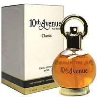 10th Avenue Classic Karl Antony Женская туалетная вода 100 мл.