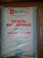 Пакеты фасовочные тысячник XL 1000шт (1,180 кг) 26х36 7мкн