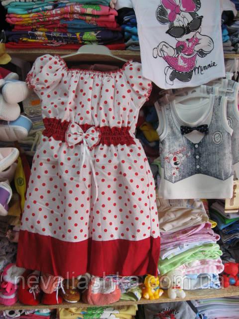"""Платье для девочки """"Лиза"""" р 104-110-116 Турция, фото 1"""