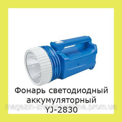 Фонарь светодиодный аккумуляторный YJ-2830, фото 2