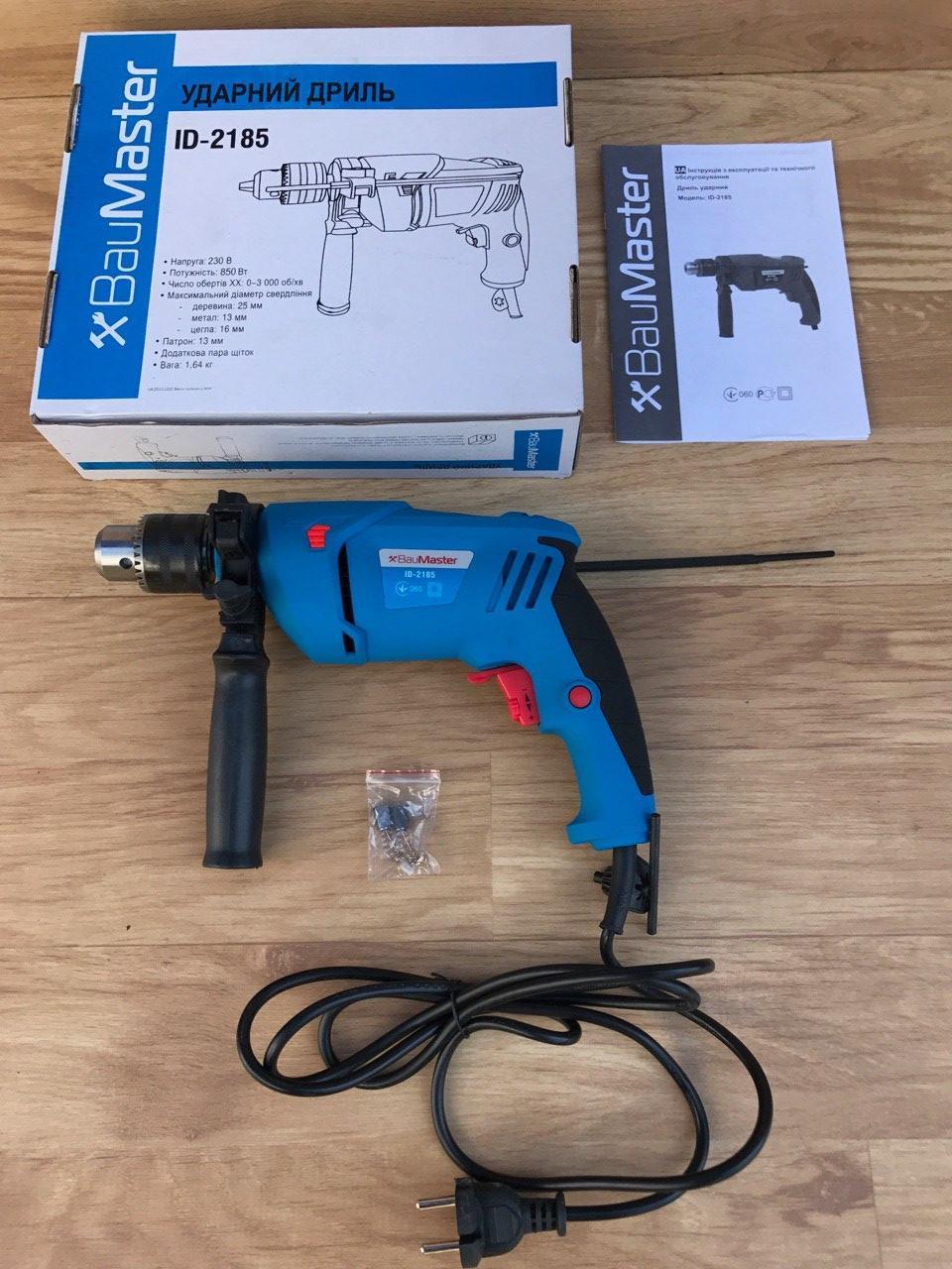 Дрель электрическая 850 Вт BauMaster ID-2185