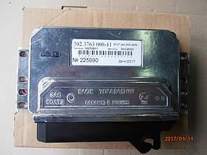 Блок управления двигателем 302.3763 000-11 (аналог Микас 7.1 241.3763 000-63), фото 2