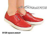 Женские кожаные красные туфли на шнурках (размеры 36-41)
