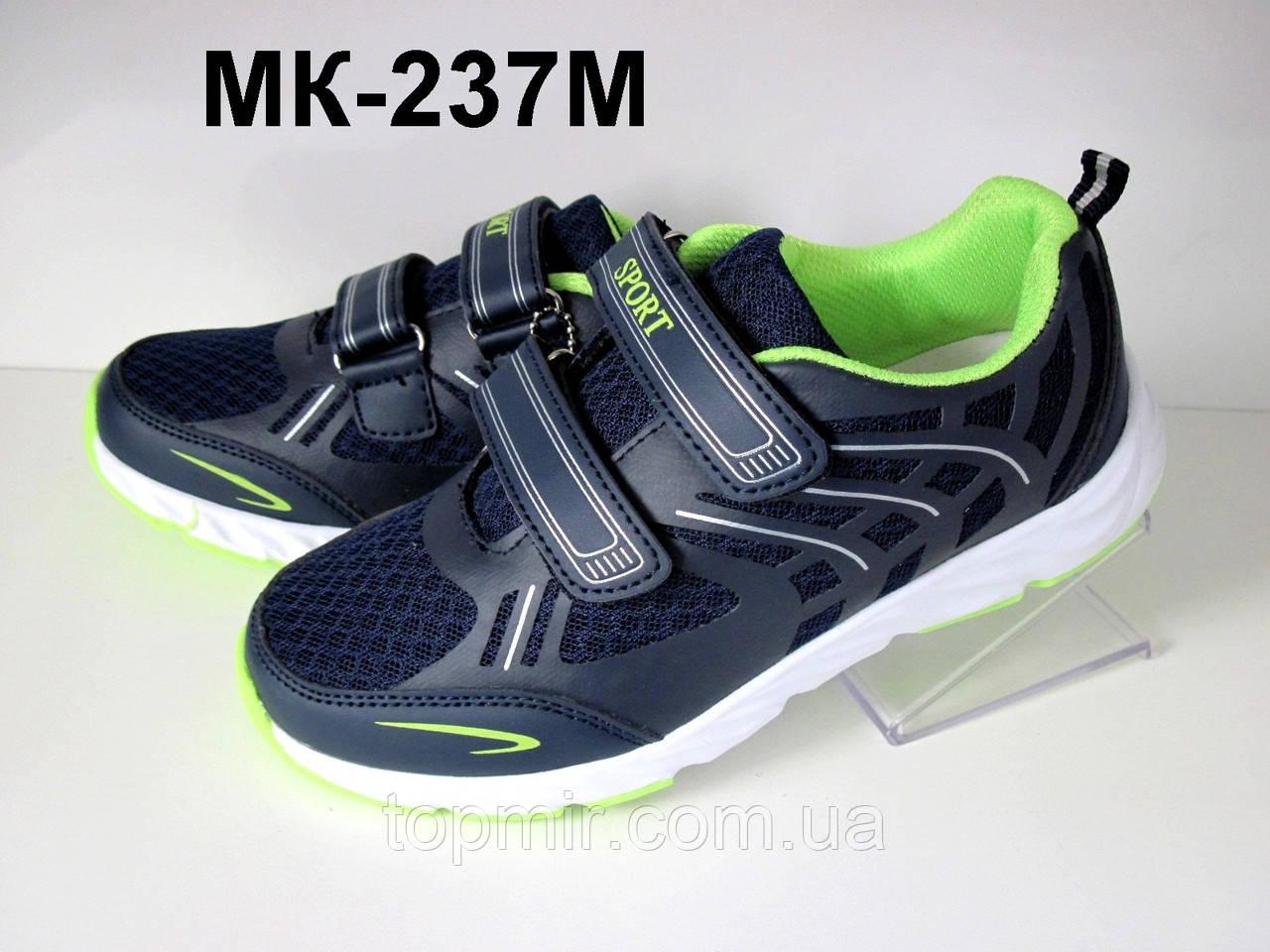 ad08dcd45 Детские легкие кроссовки для мальчика - Интернет- магазин обуви