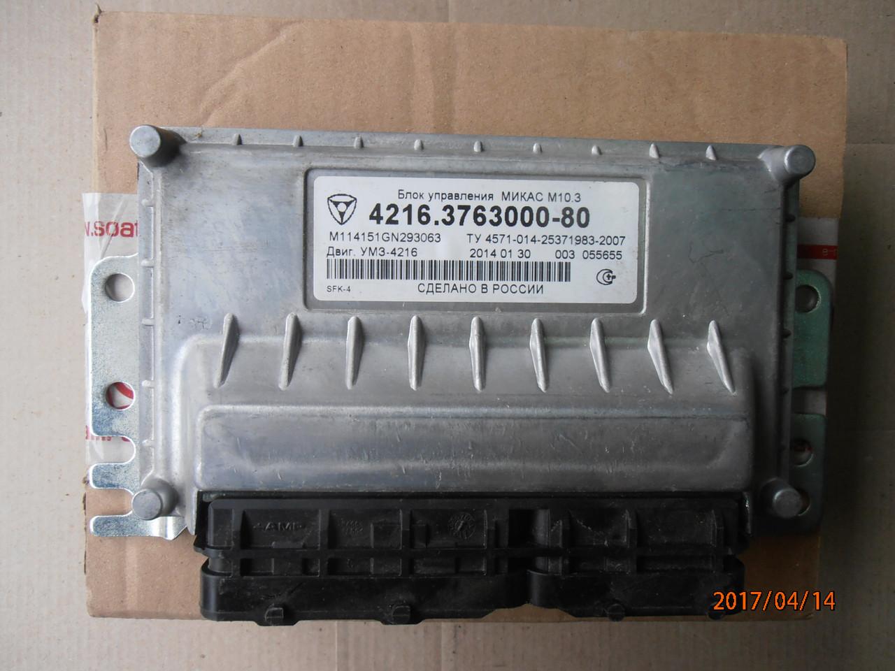 Блок управления двигателем М10.3   4216.3763 000-80