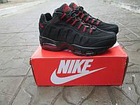 Женские Кроссовки Nike Air Max 95 Топ Качество кожа и сетка черные