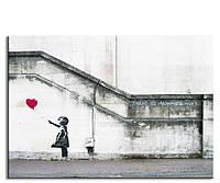 Современная картина на холсте Девочка с шариком размером 30х40 см