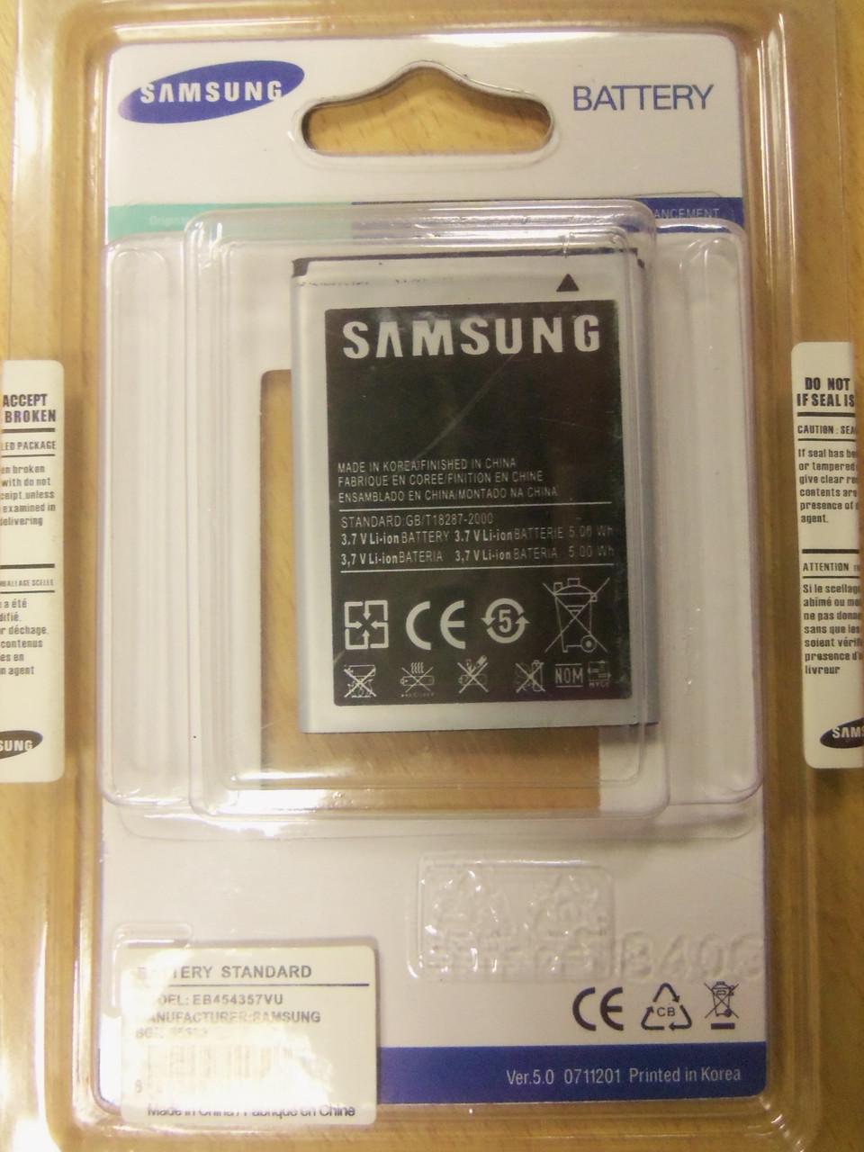 Акумулятор Samsung Galaxy Y S5360 AAA клас