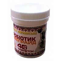 Пробиотик Дивопрайд (40 таб)