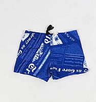Плавки шортами подростковые 5044 размеры от 36 до 44